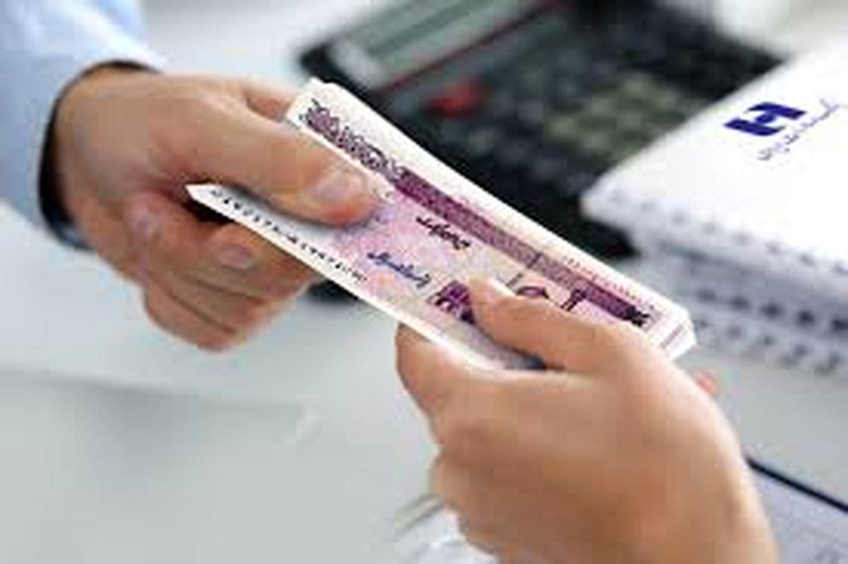 وام 150 میلیونی بانک قرض الحسنه رسالت چیست ؟