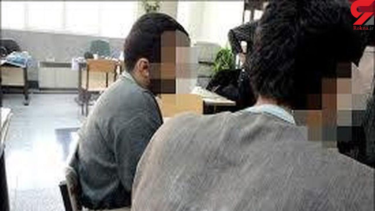تجاوز به زن تهرانی در جاده لواسان / ملیحه فقط التماس می کرد ! + عکس