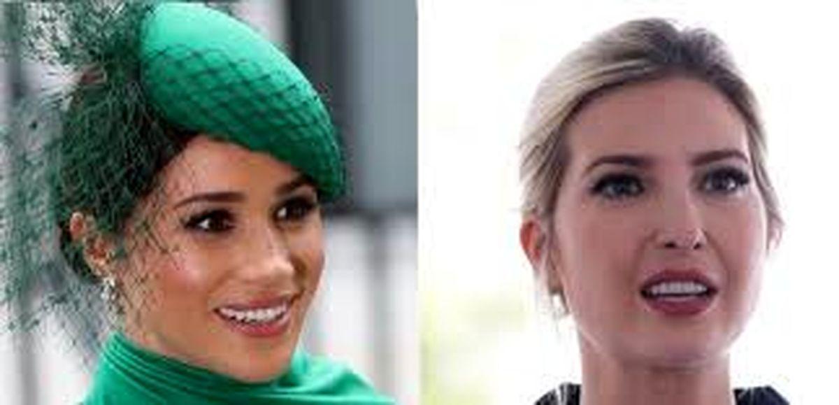 خانه عجیب دختر رئیس جمهور جنجالی شد + عکس