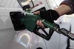 بنزین گران شد !