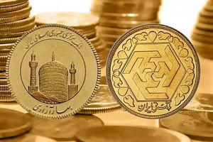 قیمت طلا و سکه کاهش یافت + جزئیات