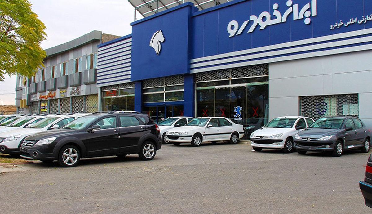لیست برندگان قرعه کشی ایران خودرو